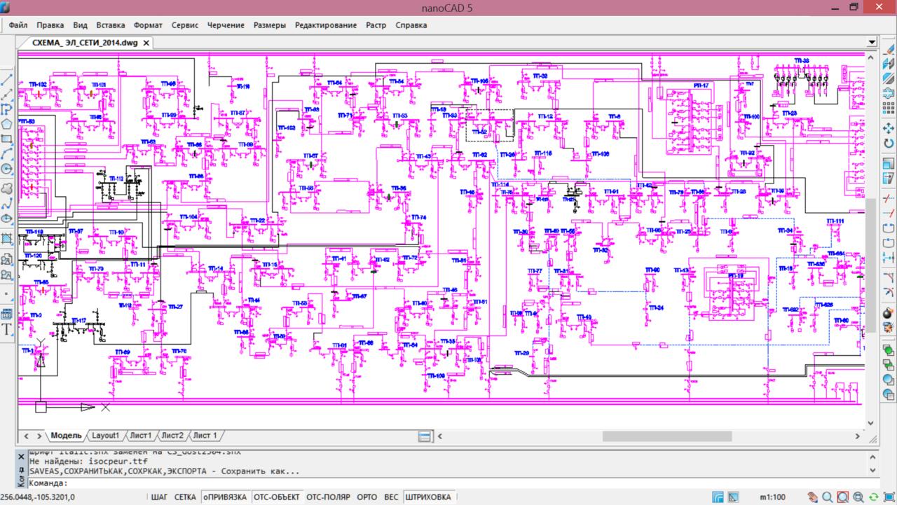 Программа расчета режимов электрических сетей